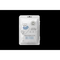 Гидрогелевые патчи Detox, экстракт саргассовых водорослей