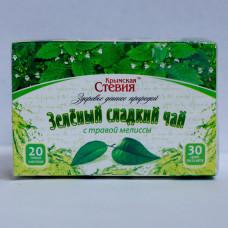 Зеленый сладкий чай со стевией и мелиссой