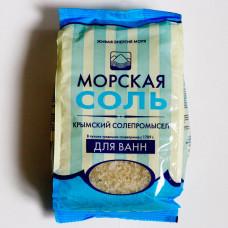 Соль морская для ванн (пакет)