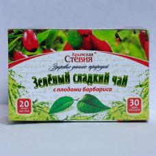 Зеленый сладкий чай с плодами барбариса