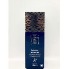 Бальзам для волос «Против Перхоти» ™Doctor Oil(Доктор Ойл)