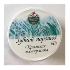 Зубной порошок Крымская жемчужина