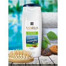 Бальзам -ополаскиватель Vanilla для жирных волос