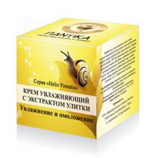 """Крем для лица увлажняющий (с экстрактом улитки) """"Helix pomatia"""", 30 мл"""