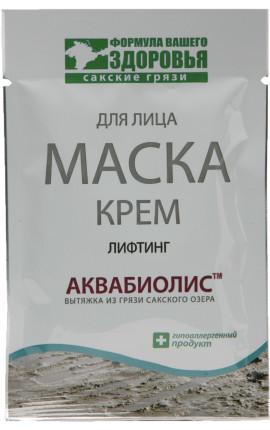 """Крем-маска для лица """"Лифтинг"""" АКВАБИОЛИС (саше)"""