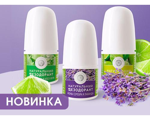 Яркая Новинка осени!!